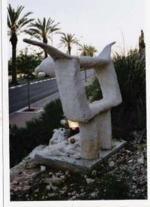 חוג פיסול בבטון באר יעקב